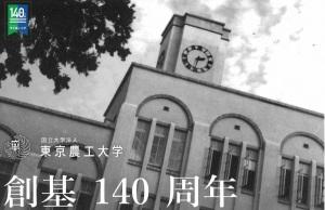 140year-A