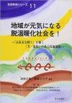 horio-book1