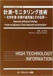 yamashita-book